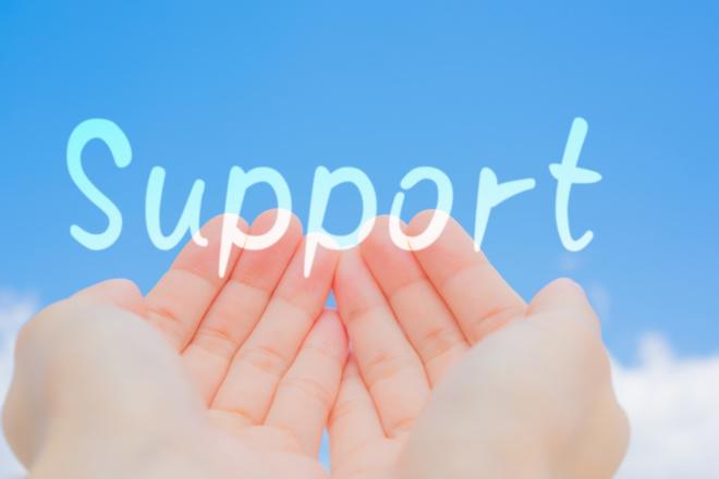 求人サイトで行える基本的なサポートとはのイメージ