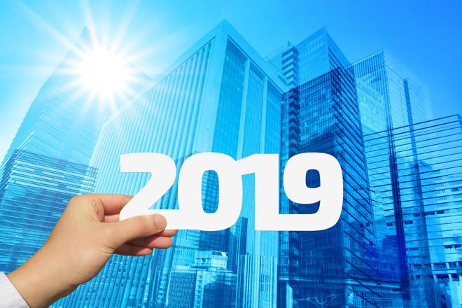 2019年の求人業界を予測!今年求められる求人サイトの条件とはのイメージ