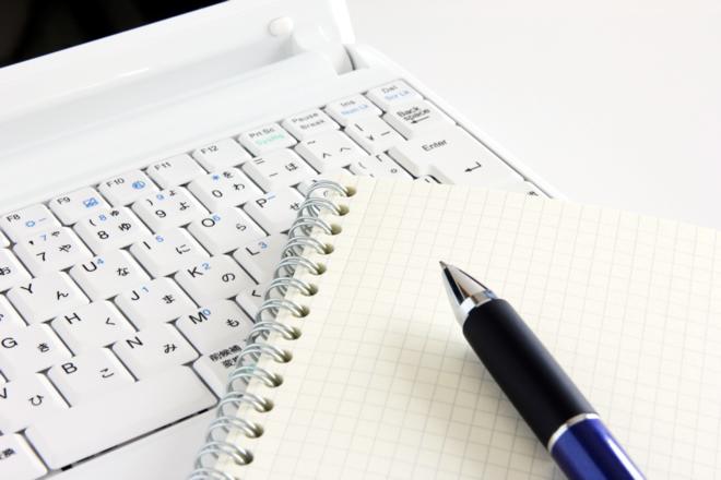 求人ビジネスで起業する時の事業計画書の作り方のイメージ