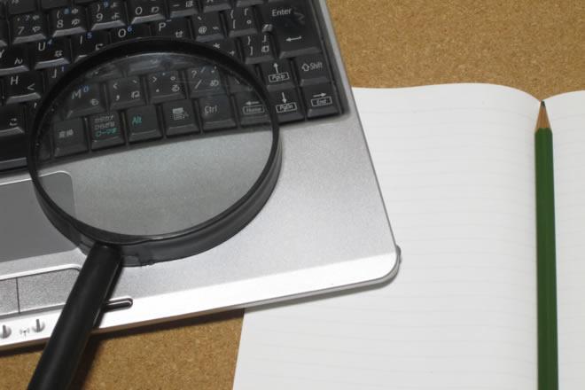 企業調査のイメージ