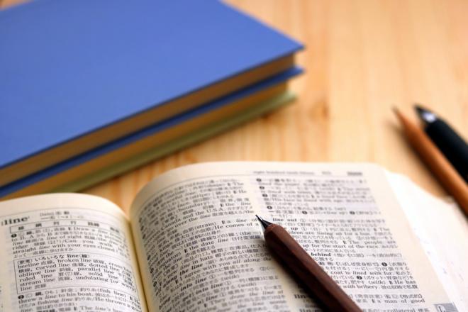 英語が学べるイメージ